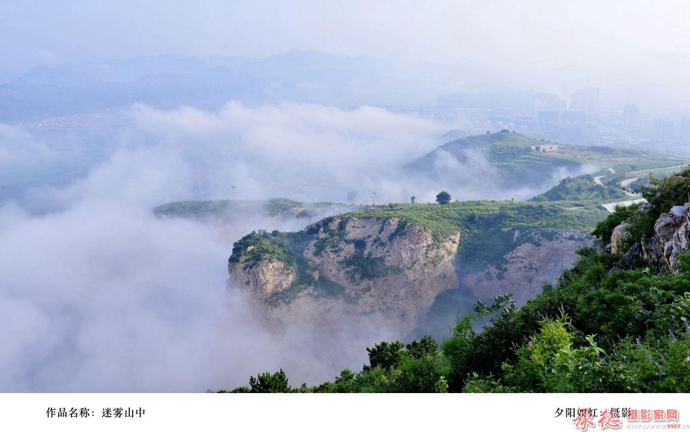 迷雾山中7