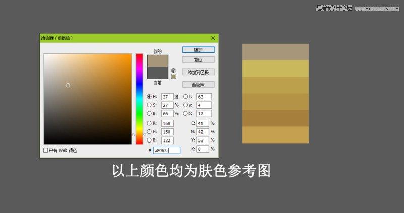 Photoshop巧用画笔工具给人像添加逆光效果图,PS教程,素材中国网
