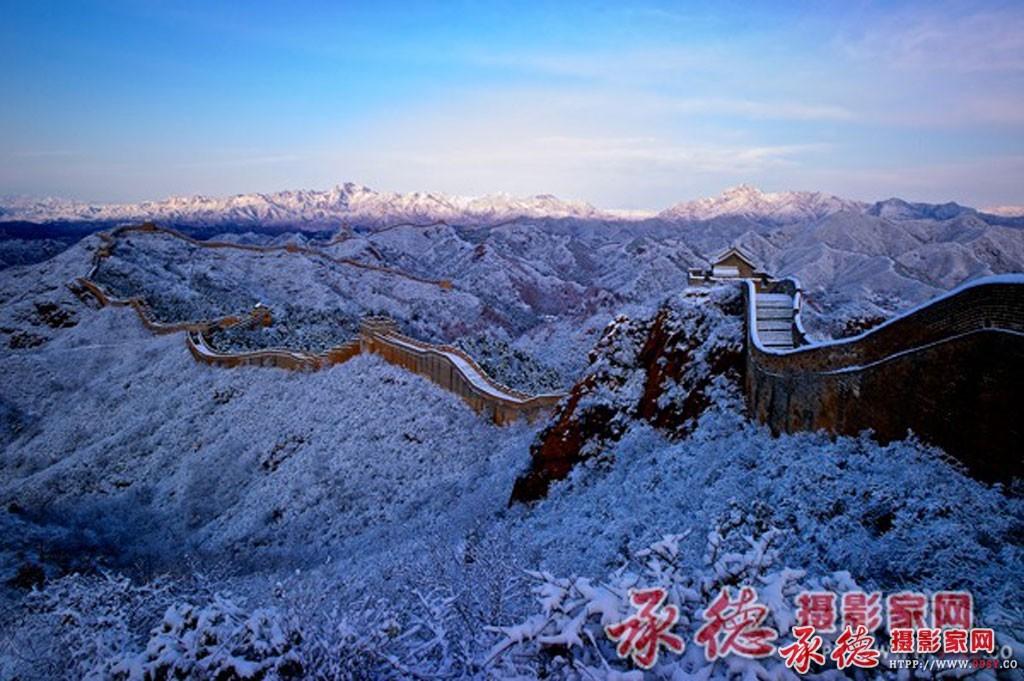 长城初雪——作者:剑出鞘