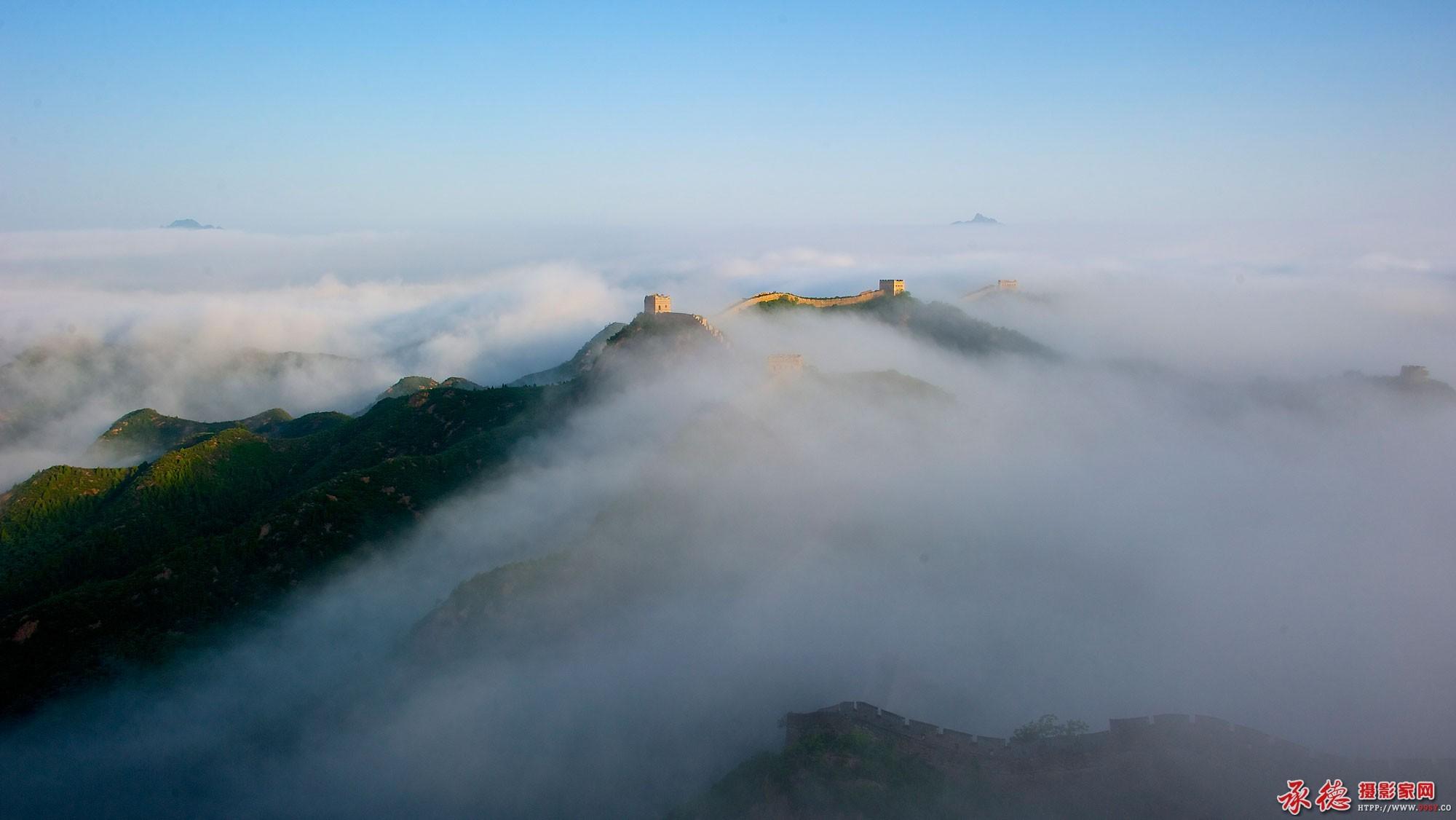 雾锁金山——作者:东方欲晓