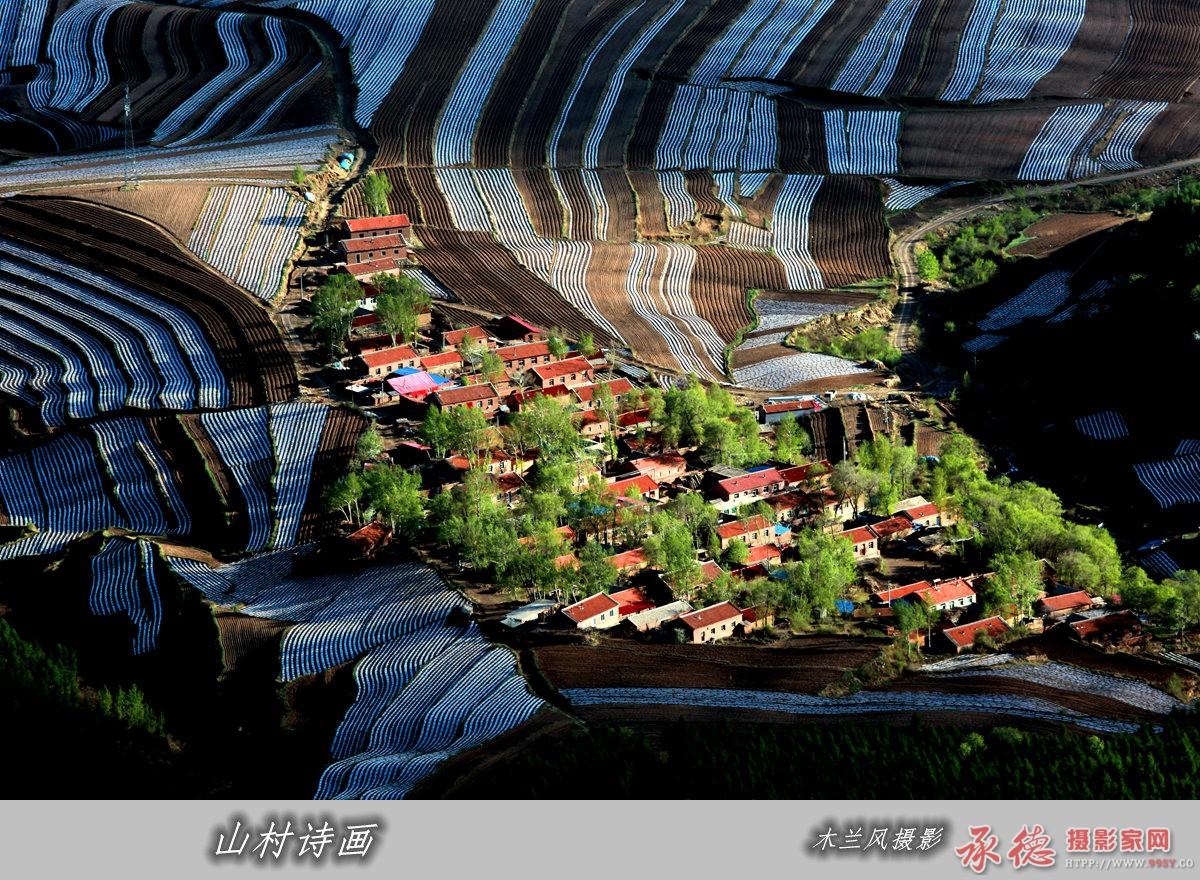 32、山村诗画——木兰风