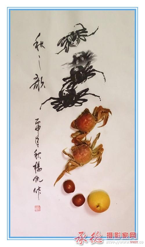 1、中秋节的礼物-热河土人