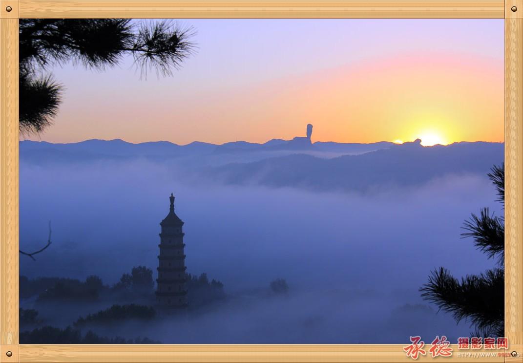 2.雾海连美景-佛缘