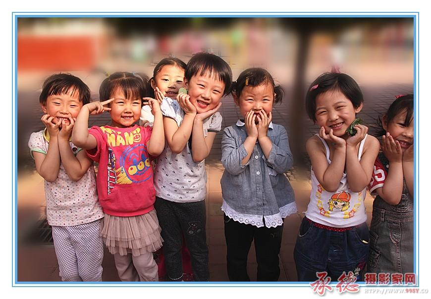37.今天是儿童节-热河土人
