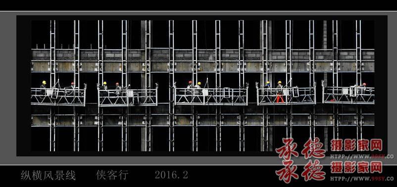 2016人文风光精华作品选- (41)