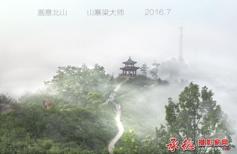 2016人文风光精华作品选- (61)