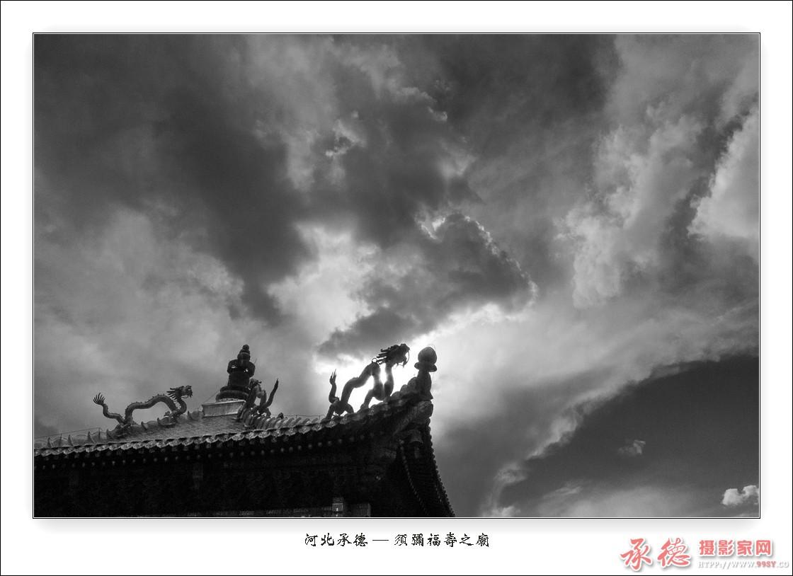20、须弥福寿之庙(组片)摄猎