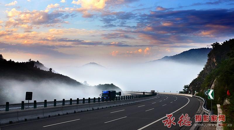 56-高速晨雾-荷香