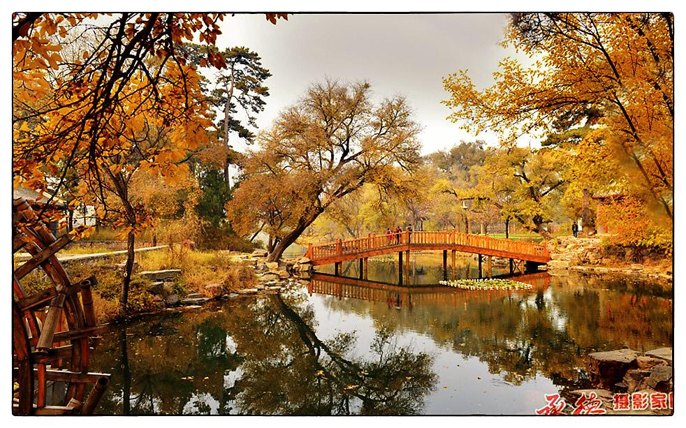 10-热河秋色