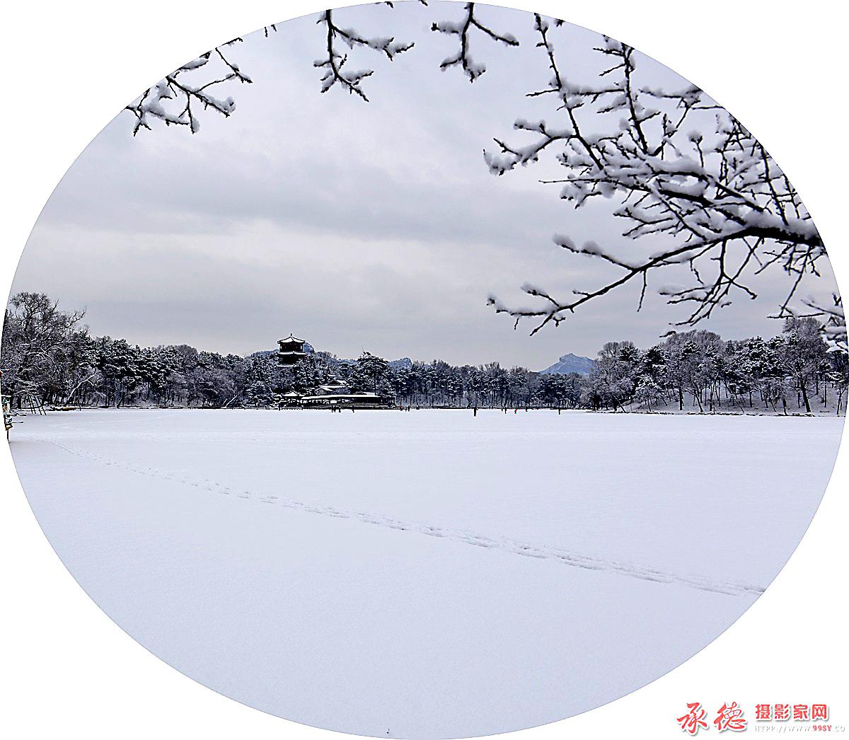 14-澄湖雪莹