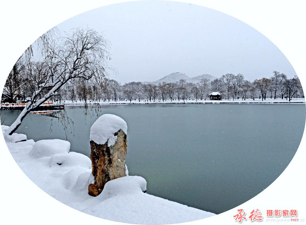 14-澄湖雪韵