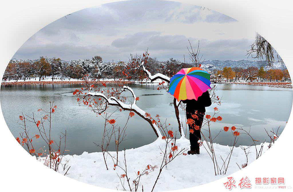 15-如意湖踏雪