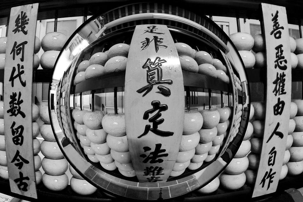 中国第17届国际摄影艺术展览拟入展作品公示之主题类(组)施美铃《珠算》中国台湾