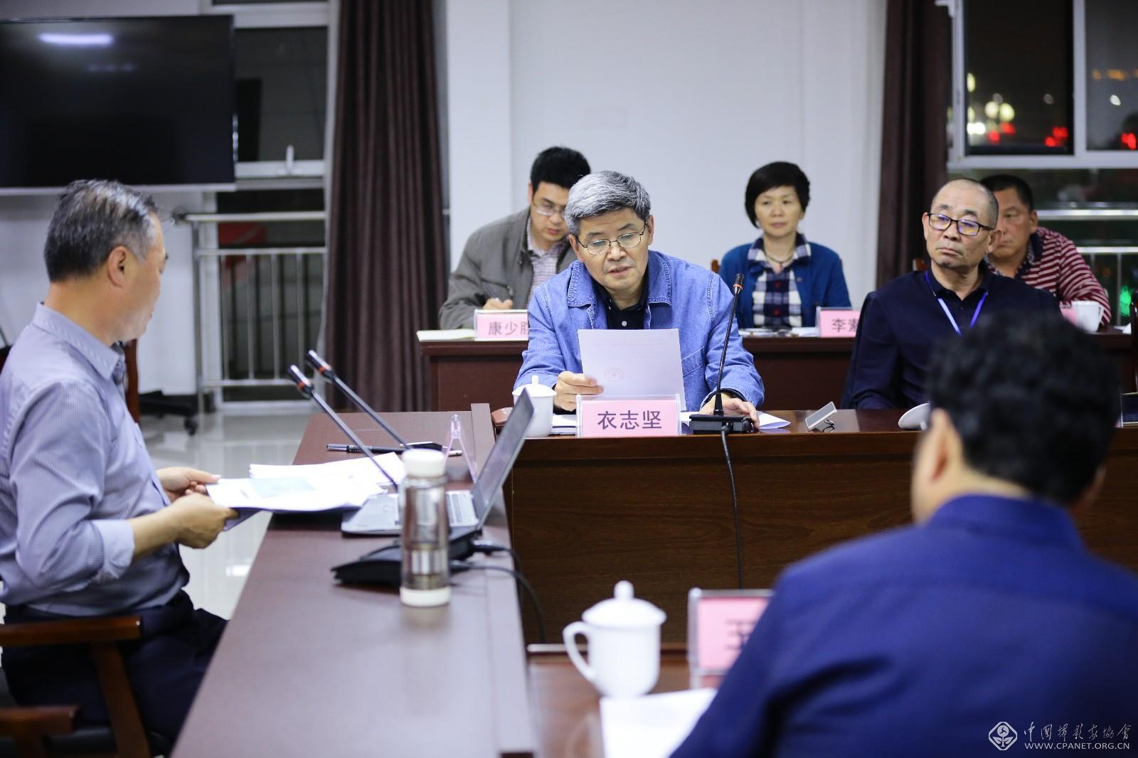 衣志坚副主席宣读对2017优秀会员表彰的决定。闫建超摄.JPG