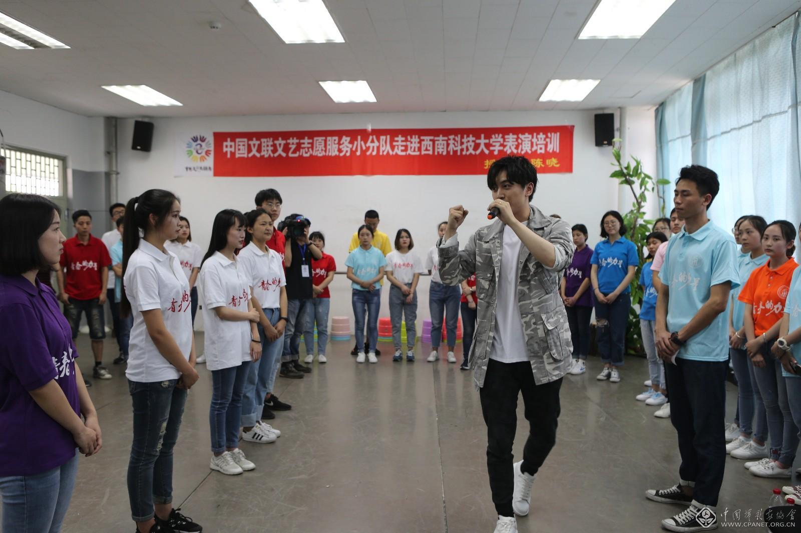 中国文联文艺志愿服务小分队对西南科技大学学生进行表演培训.JPG
