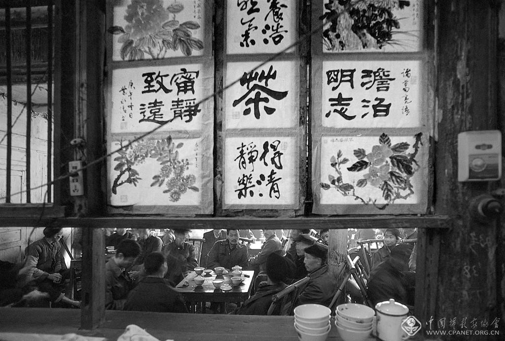 陈锦-茶境  西坝 1992.jpg