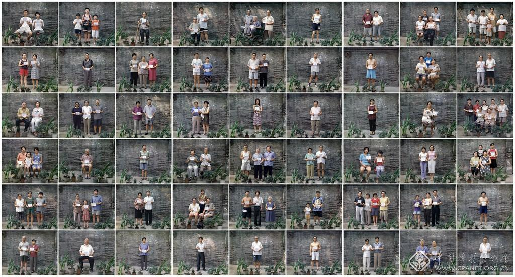"""徐勇-《小方家胡同。2002年拍的。这件作品做得比较深入,还延伸出""""小方家胡同计划""""。小方家胡同》2002年.jpg"""