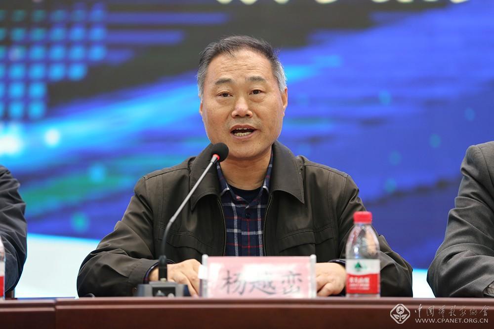 中国摄协副主席、河北省摄协主席、秘书长杨越峦致辞.JPG