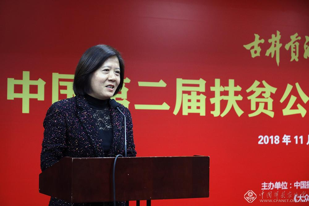 安徽省文学艺术界联合会党组书记何颖发言.jpeg