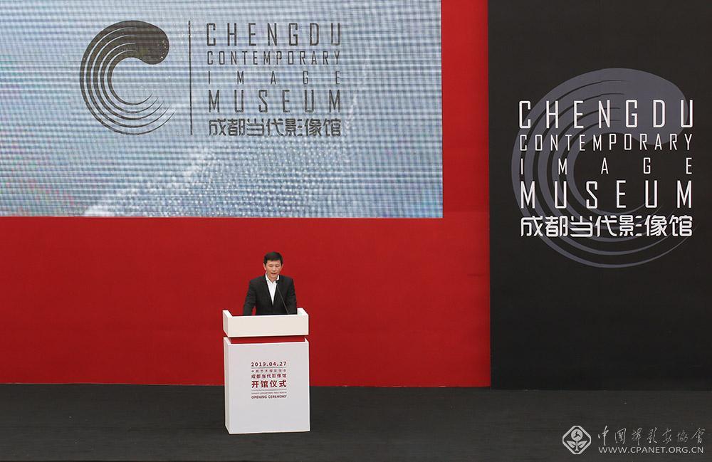 2中国摄影家协会主席李舸致辞-2.JPG