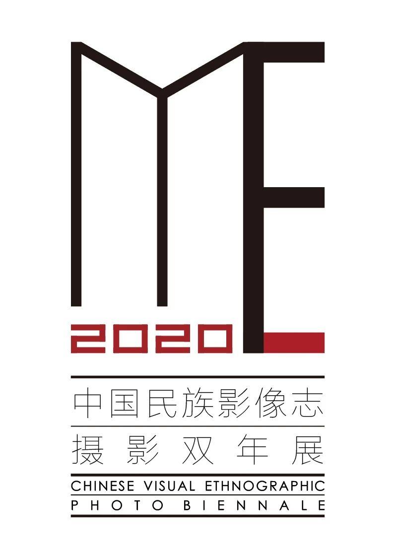 民族志双年展Logo.jpg