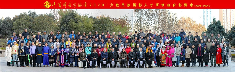 微信图片_20201230161450.jpg